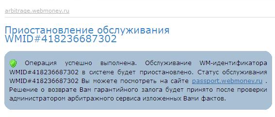 http://blog.glopart.ru/wp-content/uploads/2014/06/arbitrage.png