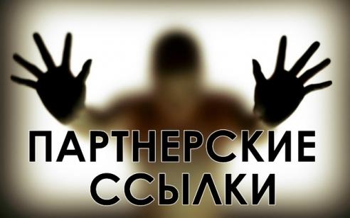 http://blog.glopart.ru/wp-content/uploads/2014/08/mirror1-492x307.jpg