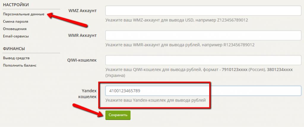 http://blog.glopart.ru/wp-content/uploads/2014/09/gyad1-1024x429.png