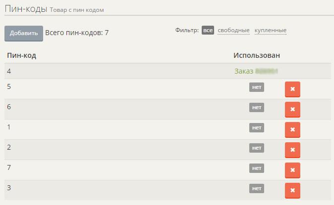 http://blog.glopart.ru/wp-content/uploads/2014/09/pp.jpg