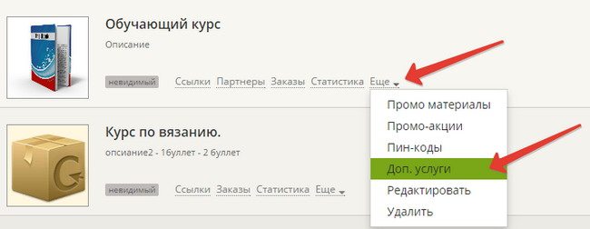http://blog.glopart.ru/wp-content/uploads/2015/01/adv1.jpg