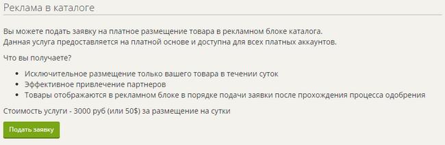 http://blog.glopart.ru/wp-content/uploads/2015/01/adv2.png