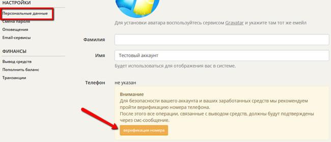 http://blog.glopart.ru/wp-content/uploads/2015/01/sms1.jpg