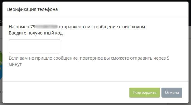 http://blog.glopart.ru/wp-content/uploads/2015/01/sms2.jpg