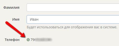 http://blog.glopart.ru/wp-content/uploads/2015/01/sms3.jpg
