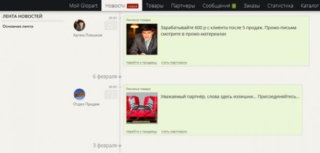 http://blog.glopart.ru/wp-content/uploads/2015/03/time-624x298.jpg