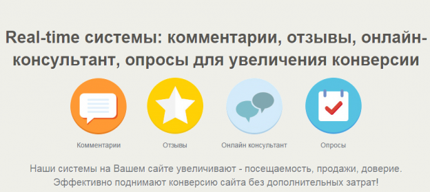http://blog.glopart.ru/wp-content/uploads/2015/04/cackle1-624x279.png