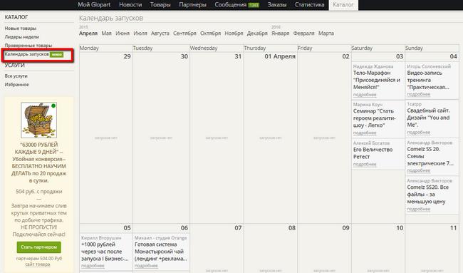 kalend2
