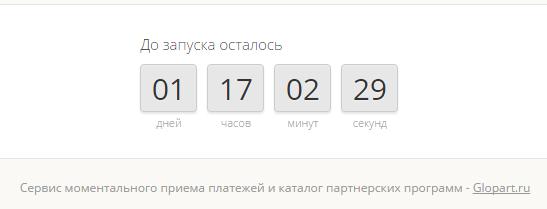 kalend3