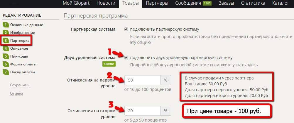 http://blog.glopart.ru/wp-content/uploads/2015/04/pp1.jpg