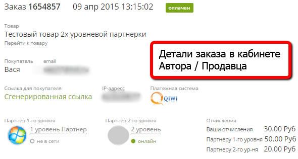 http://blog.glopart.ru/wp-content/uploads/2015/04/pp4.jpg