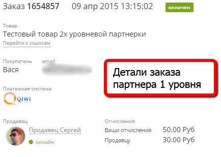 http://blog.glopart.ru/wp-content/uploads/2015/04/pp5.jpg