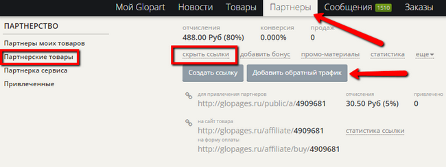 http://blog.glopart.ru/wp-content/uploads/2015/07/1tb.png