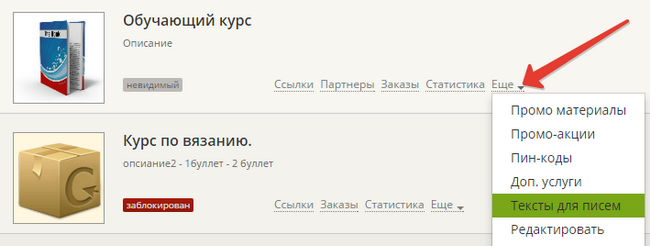 http://blog.glopart.ru/wp-content/uploads/2015/11/win2.png