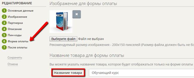 http://blog.glopart.ru/wp-content/uploads/2015/11/win3.png