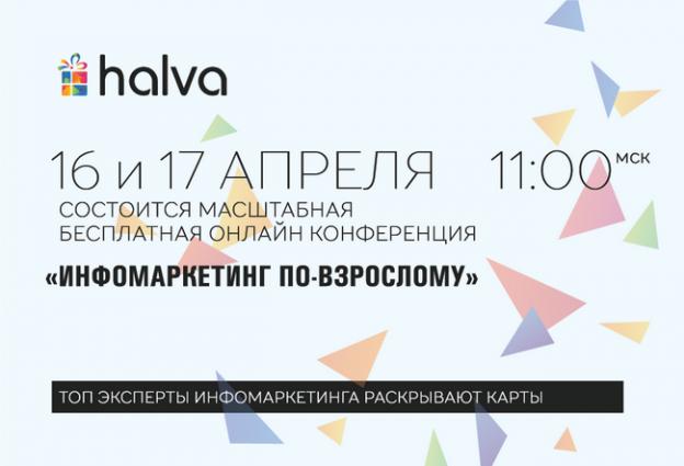 http://blog.glopart.ru/wp-content/uploads/2016/04/infobig-624x425.png